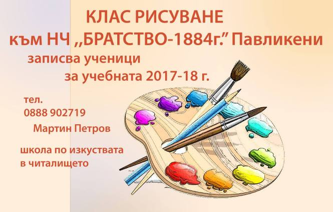 21682390_10211395744383722_205343683_o