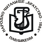 Logo Chitalishte Pavlikeni
